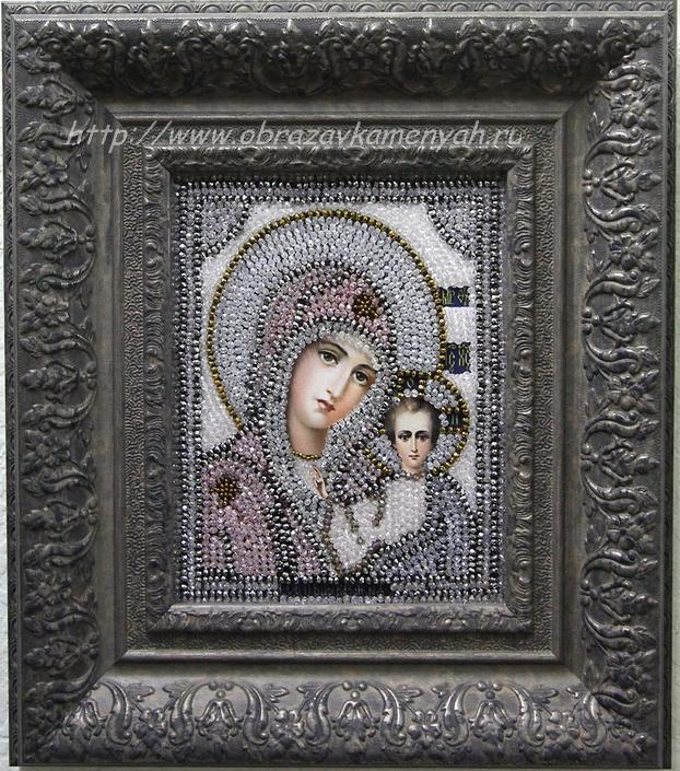 Образа в каменьях икона Казанская Божия Матерь - готовая работа