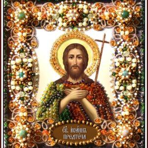 Образа в каменьях икона Иоанн Предтеча арт. 77-и-28