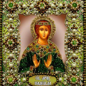 Образа в каменьях икона Святая Надежда арт. 77-и-18