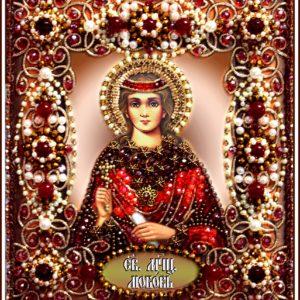 Образа в каменьях икона Святая Любовь арт. 77-и-15