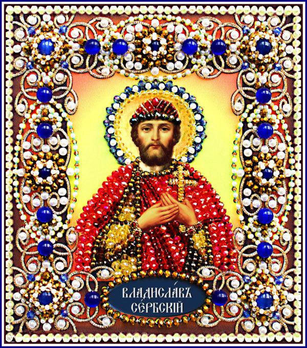 Образа в каменьях икона Святой Владислав арт. 77-и-48