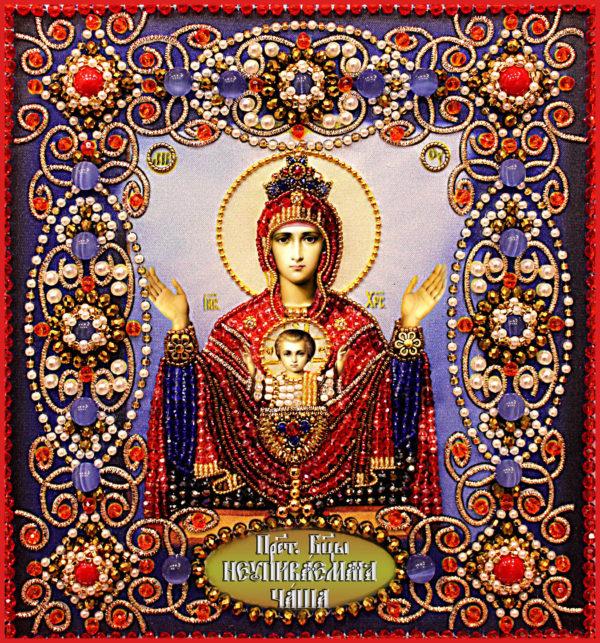 Образа в каменьях икона Неупиваемая Чаша арт. 77-ц-09