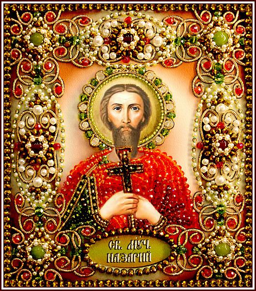 Образа в каменьях икона Святой Назарий арт. 77-И-57