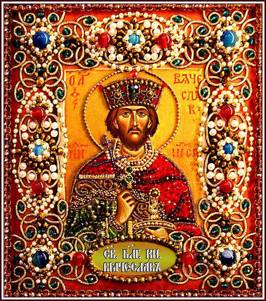 Образа в каменьях иконаЙ Святой Вячеслав арт. 77-И-73